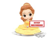 Q-Posket Sugirly: Beauty and the Beast: Belle (B)