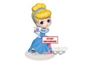 Q-Posket Perfumagic: Cinderella (A)