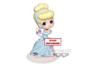 Q-Posket Perfumagic: Cinderella (B)