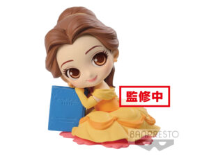 Q-Posket Sweetiny: Beauty and the Beast: Belle (B)