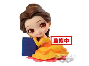 Q-Posket Sweetiny: Beauty and the Beast: Belle (A)