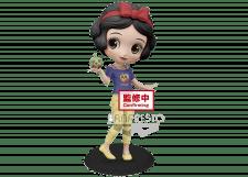 Q-Posket: Snow White Avatar (B)